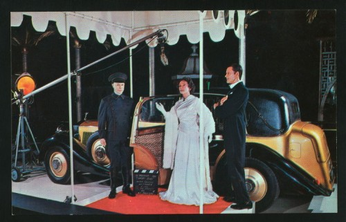 Movieland Wax Museum, NYPL Digital Archive